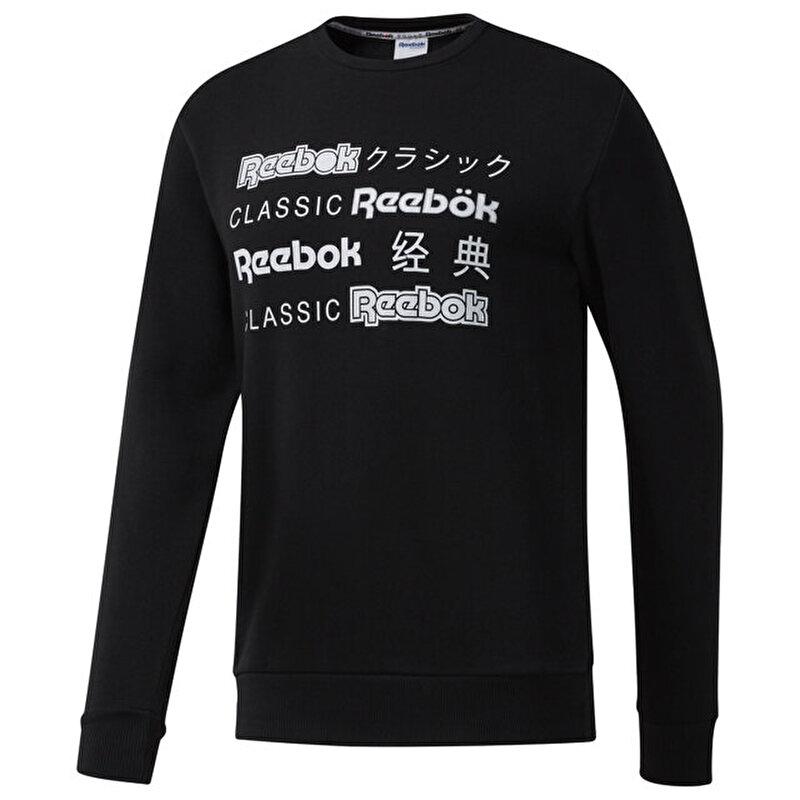 CL ITL Graphic Unisex Sweatshirt
